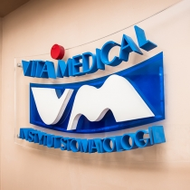 Gabinet Vita Medical 1